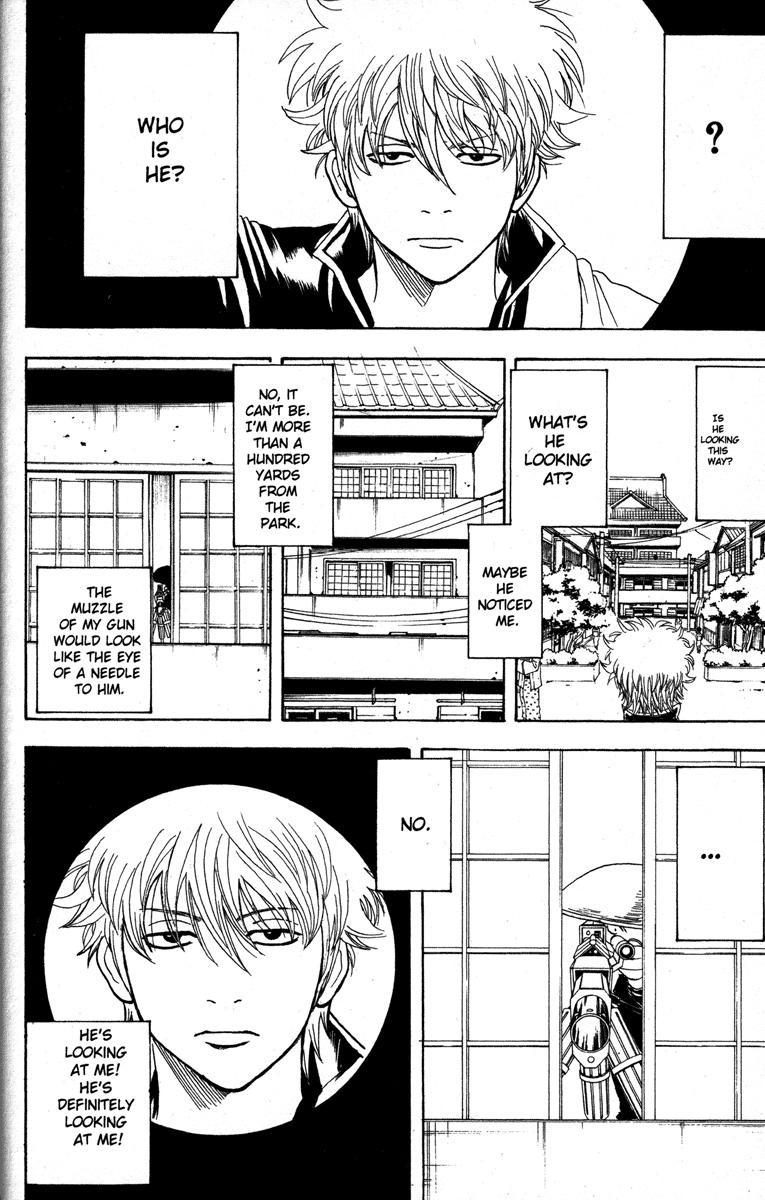 Gintama Chapter, 152 image 006