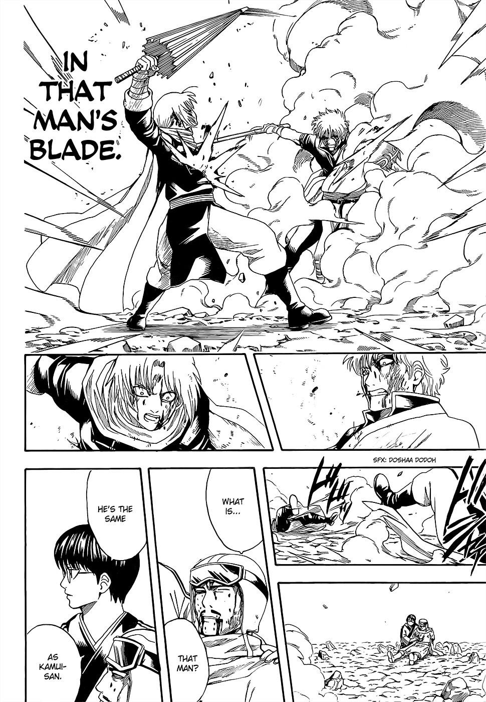 Gintama Chapter, 585 image 014