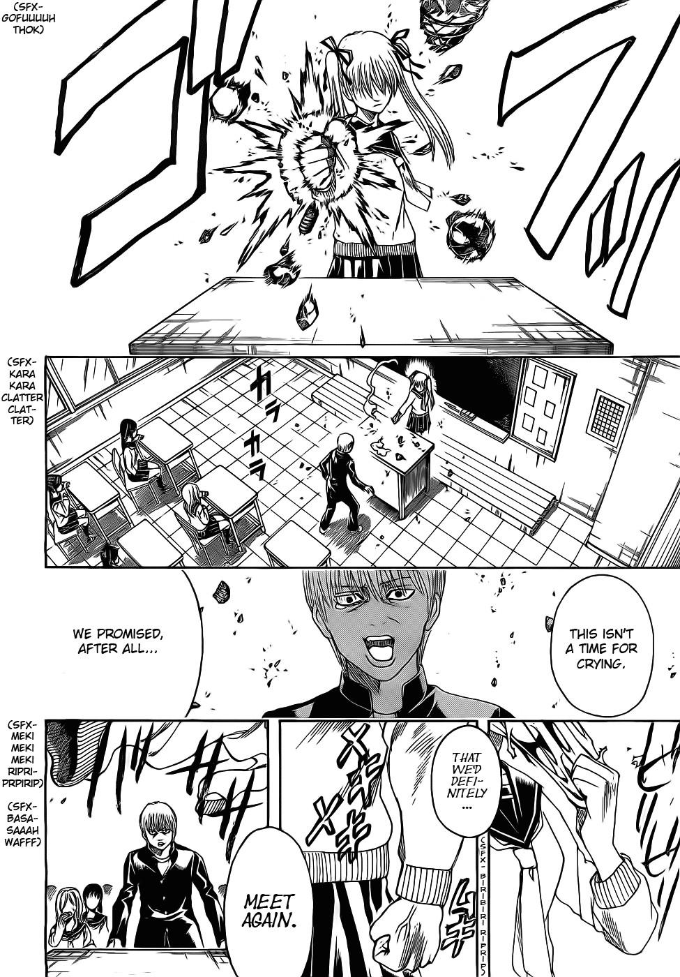 Gintama Chapter, 380 image 012