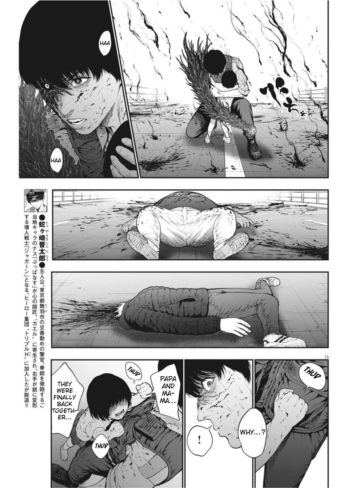 Chapter 42 image 014