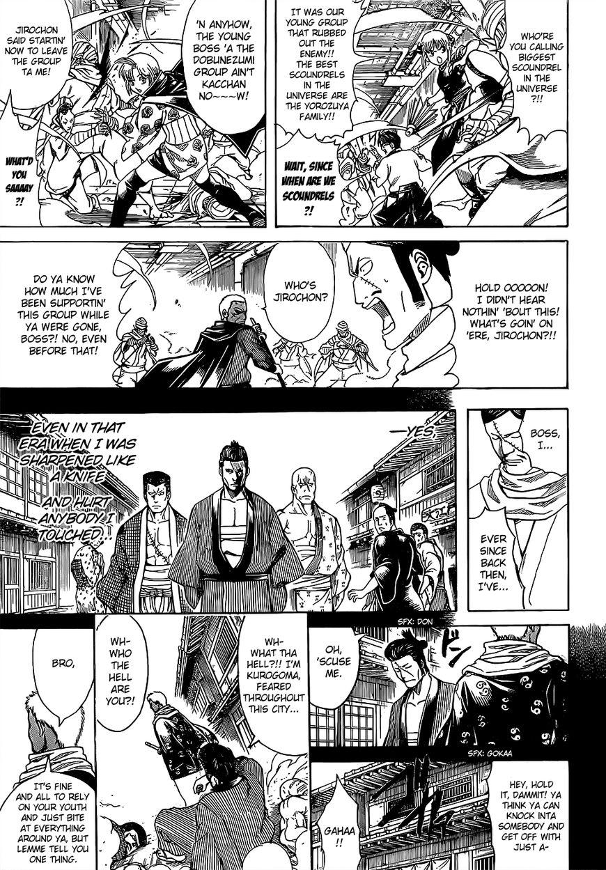 Gintama Chapter, 624 image 013