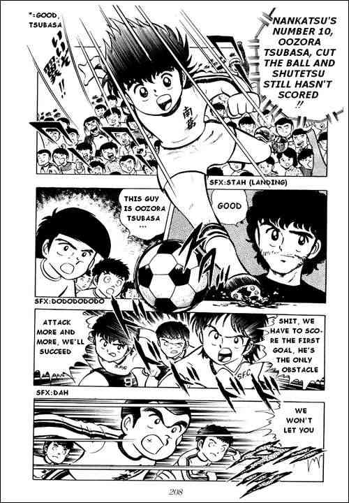 Captain Tsubasa, Chapter 5 image 015