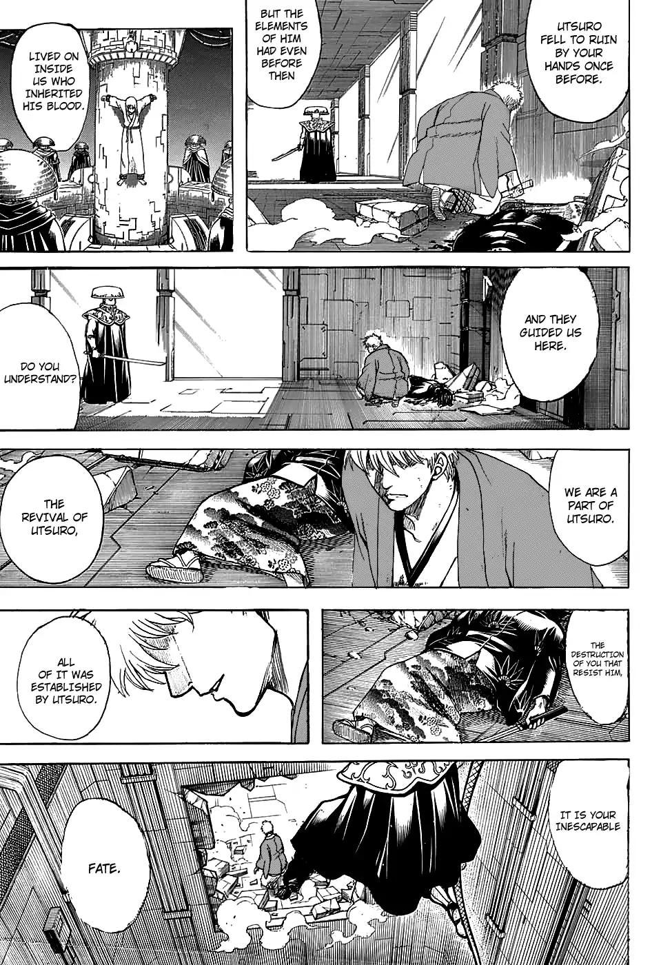 Gintama Chapter, 700 image 017