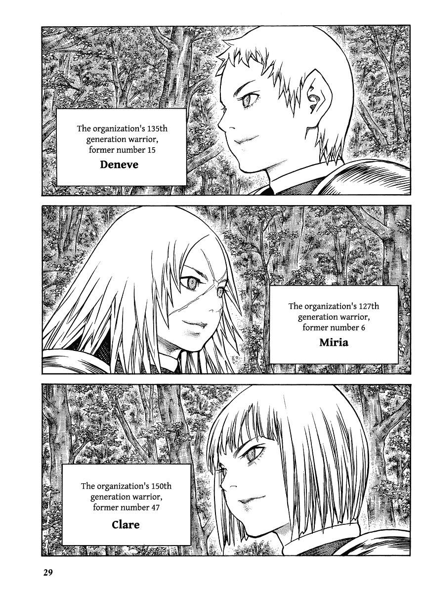 Claymore, Chapter 130 image 027