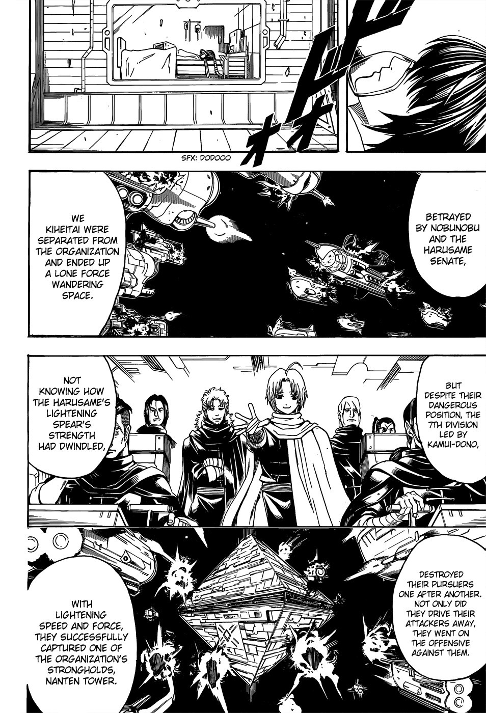 Gintama Chapter, 553 image 006