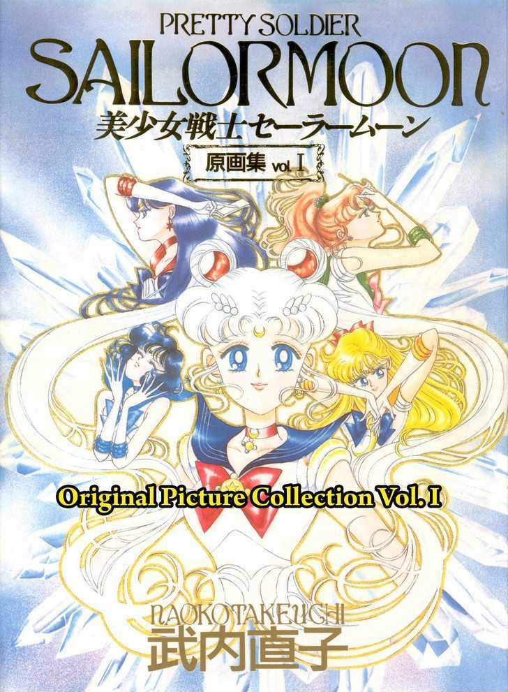 Sailor Moon, Cahpter 1 image 002