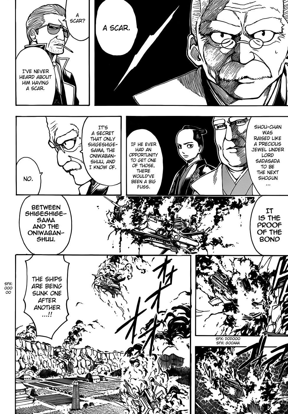 Gintama Chapter, 509 image 006