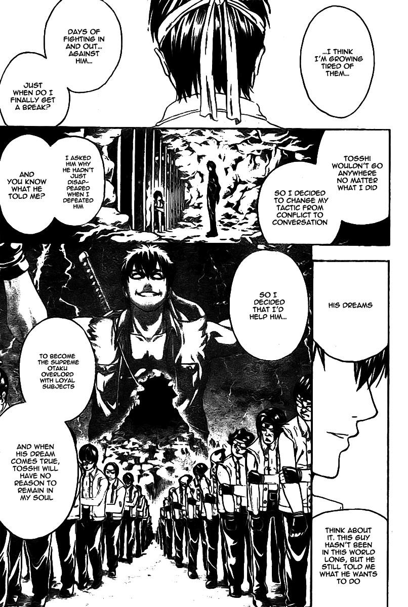 Gintama Chapter, 240 image 006