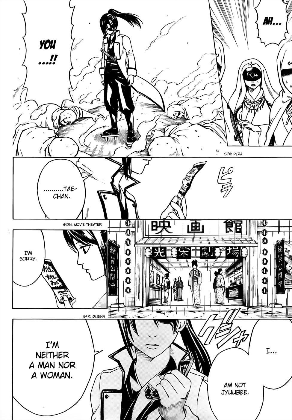 Gintama Chapter, 441 image 016