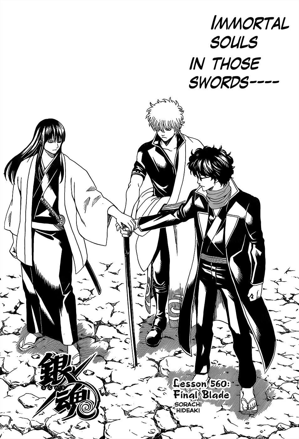 Gintama Chapter, 560 image 005