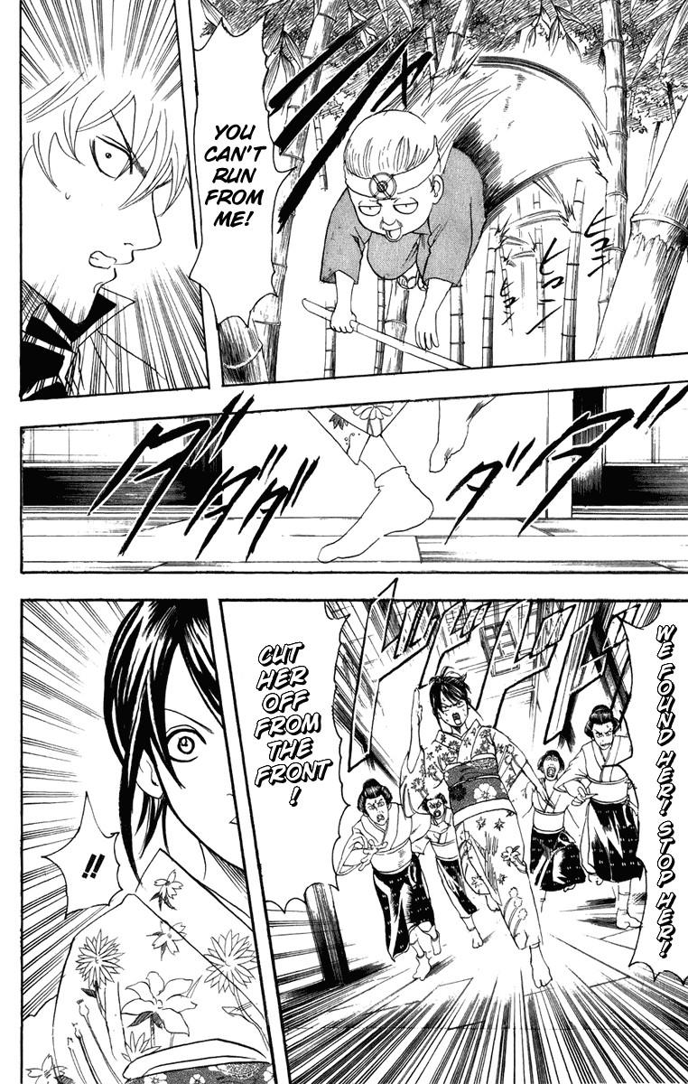 Gintama Chapter, 119 image 013