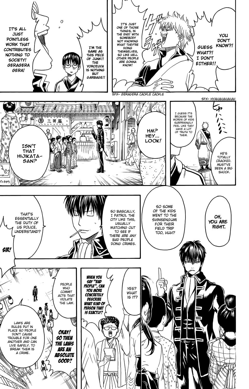 Gintama Chapter, 331 image 014