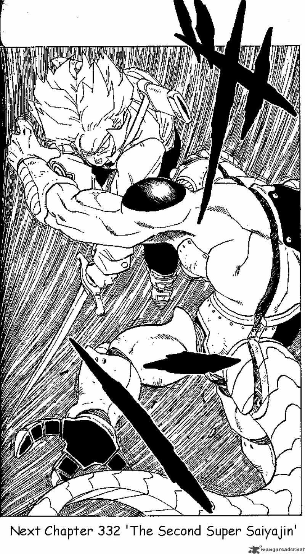 Dragon Ball, Chapter 331 image 018