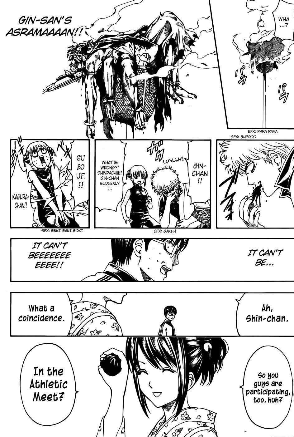 Gintama Chapter, 500 image 006