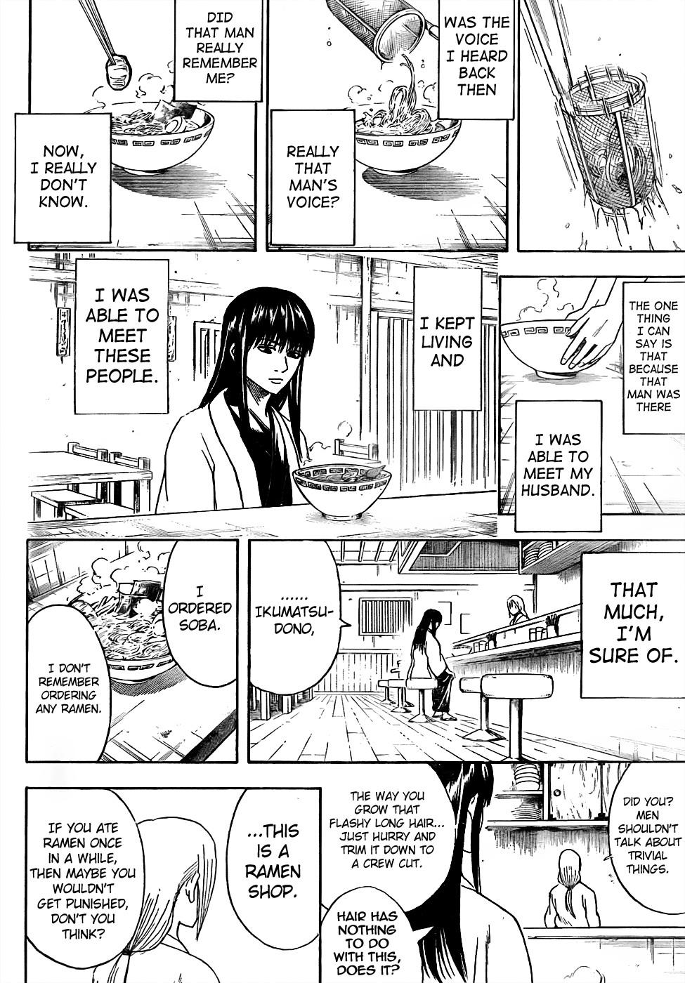 Gintama Chapter, 433 image 016