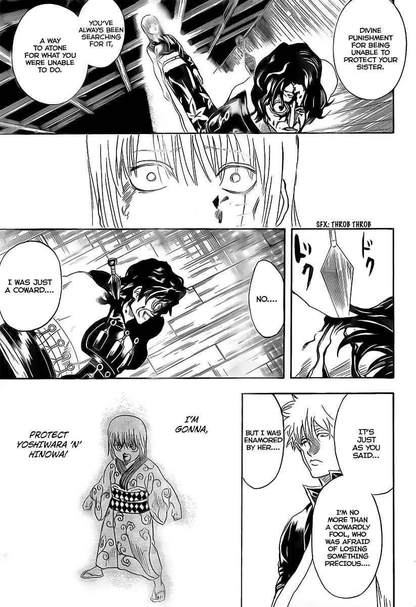 Gintama Chapter, 261 image 009