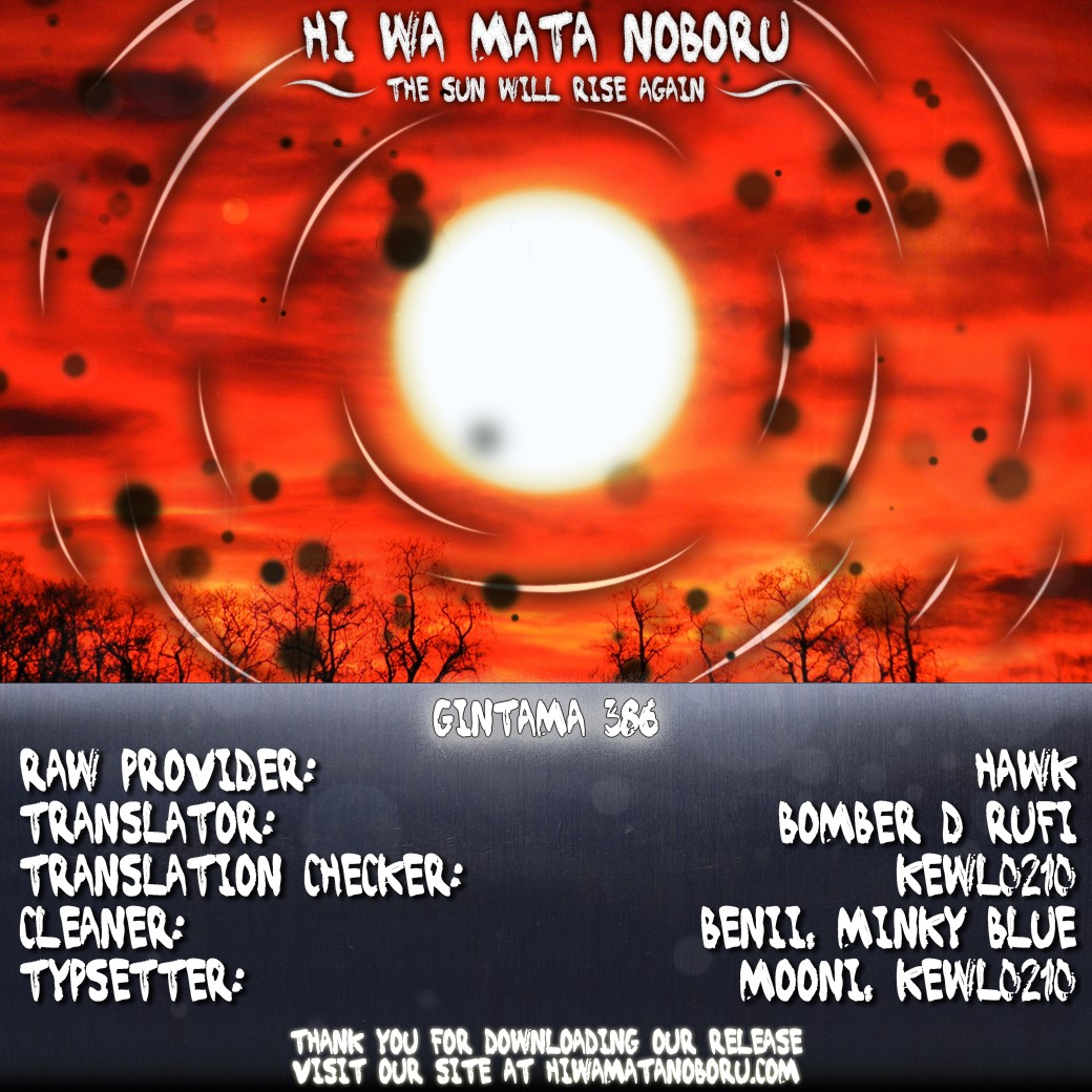 Gintama Chapter, 387 image 020