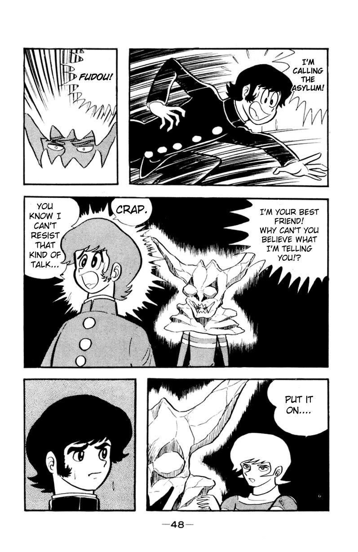 Devilman, Chapter 1 image 078