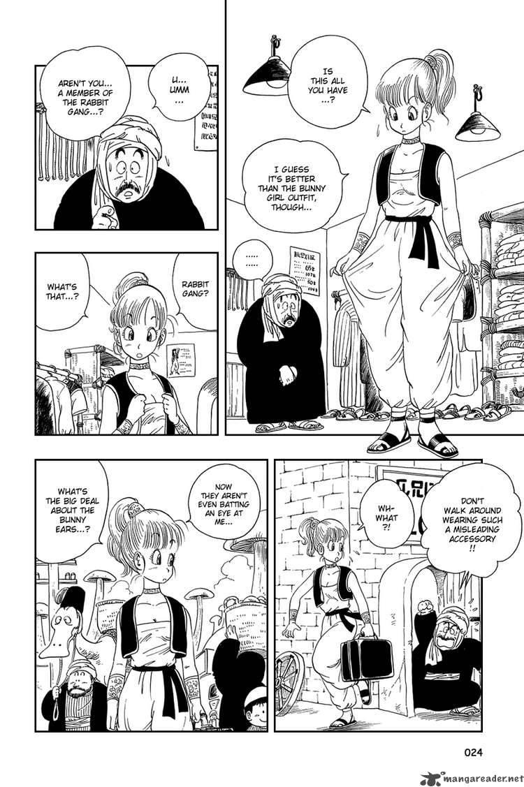 Dragon Ball, Chapter 16 image 007