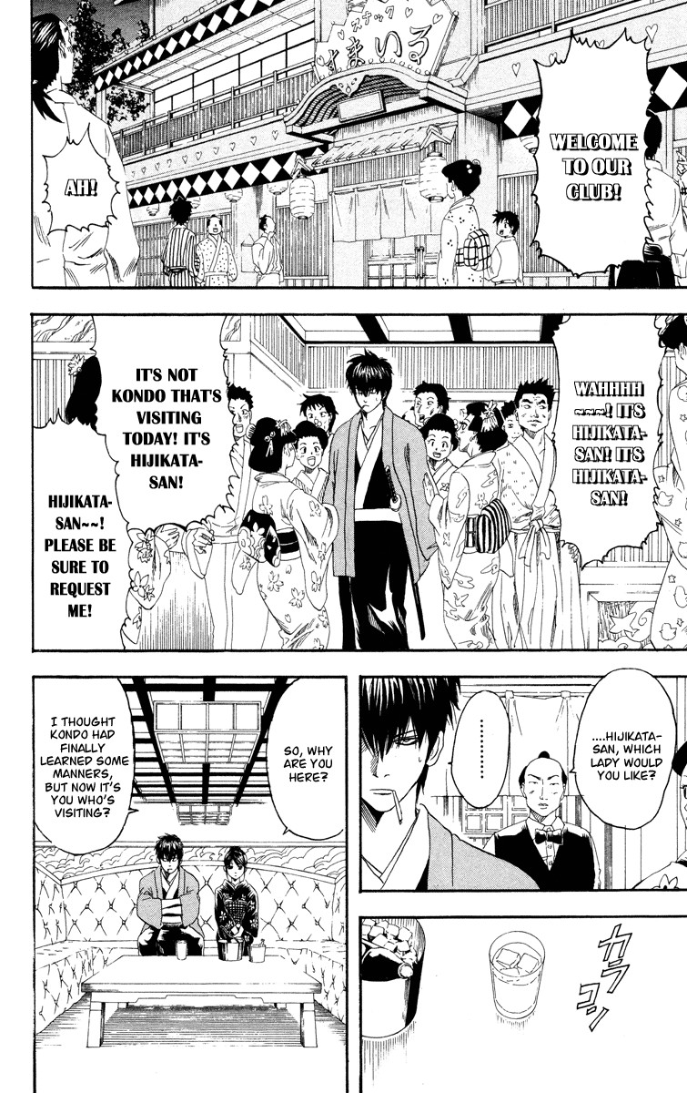 Gintama Chapter, 110 image 005