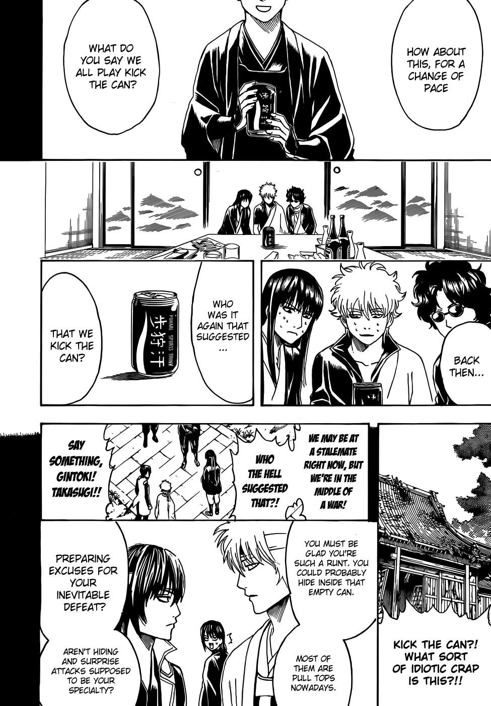 Gintama Chapter, 453 image 014