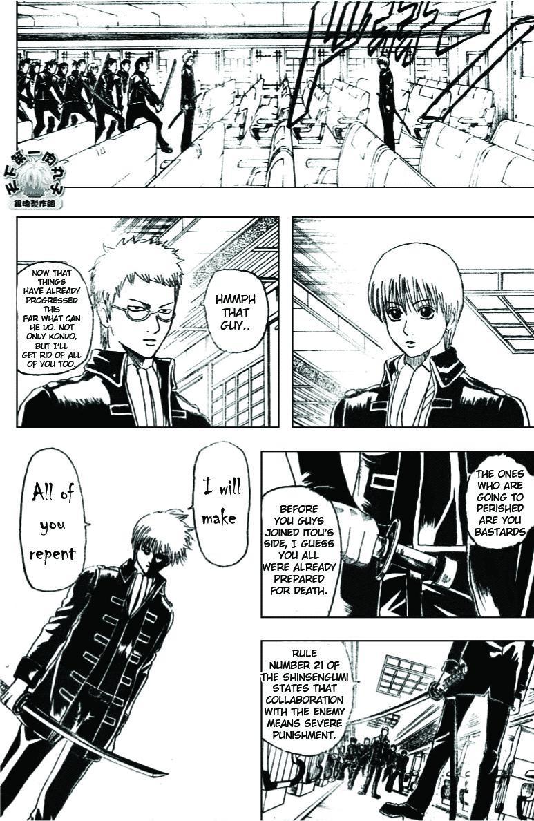 Gintama Chapter, 163 image 003