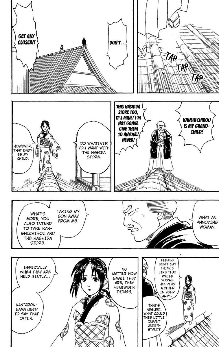 Gintama Chapter, 80 image 028