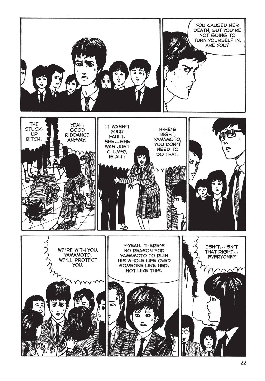Tomie, Chapter 1 image 022