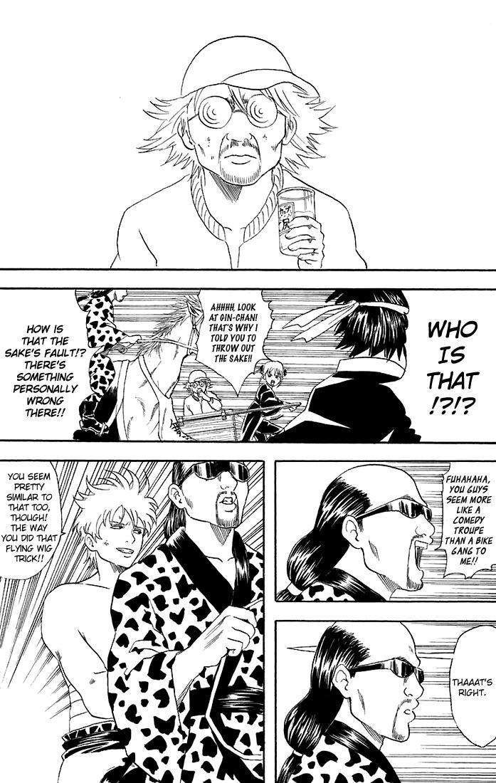Gintama Chapter, 37 image 015