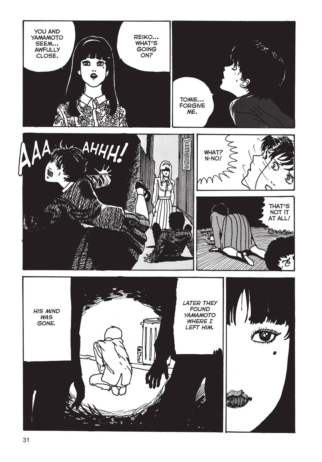 Tomie, Chapter 1 image 031