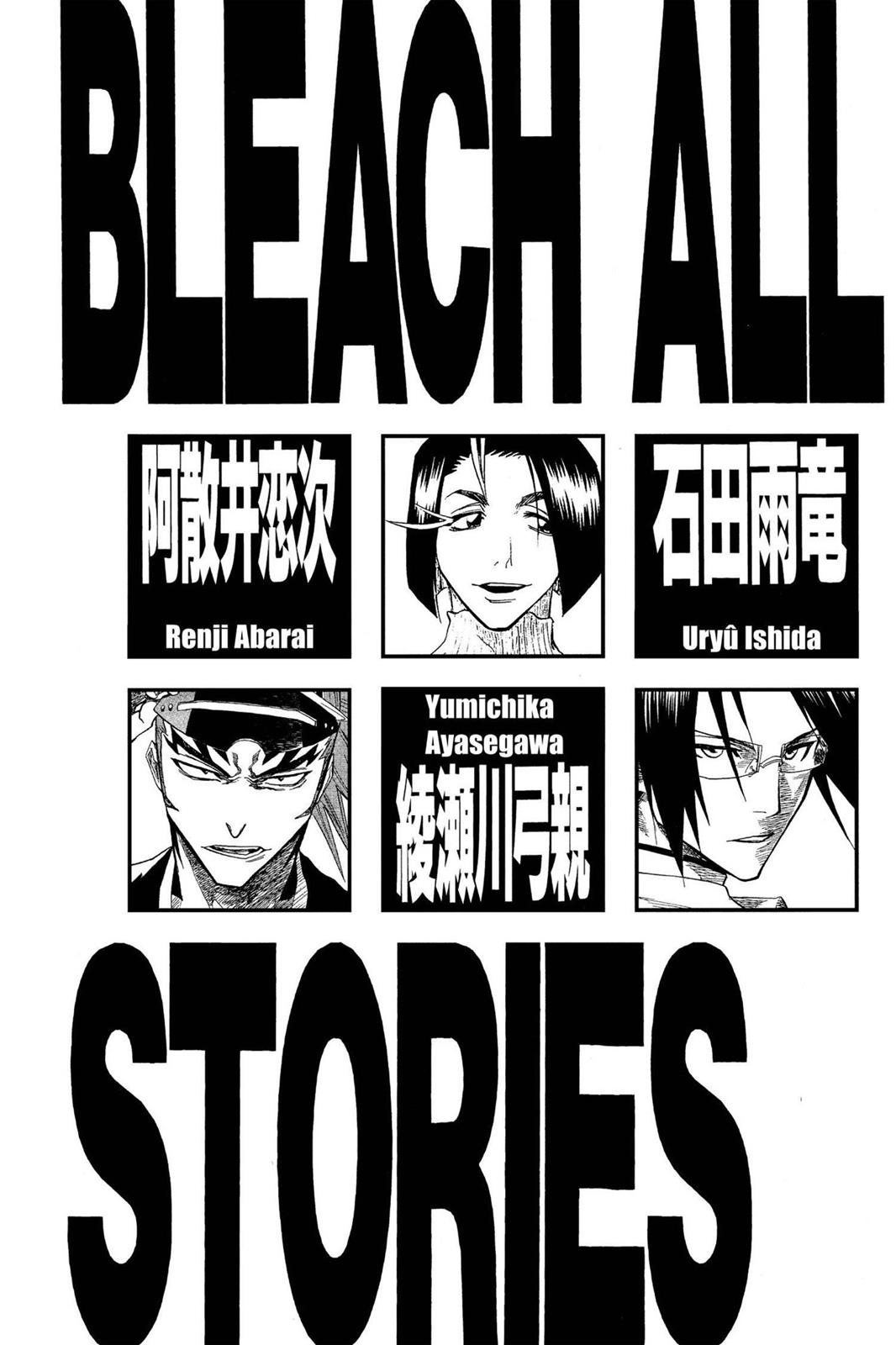 Bleach, Chapter 89 image 006