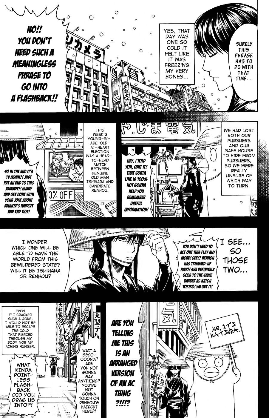 Gintama Chapter, 353 image 018