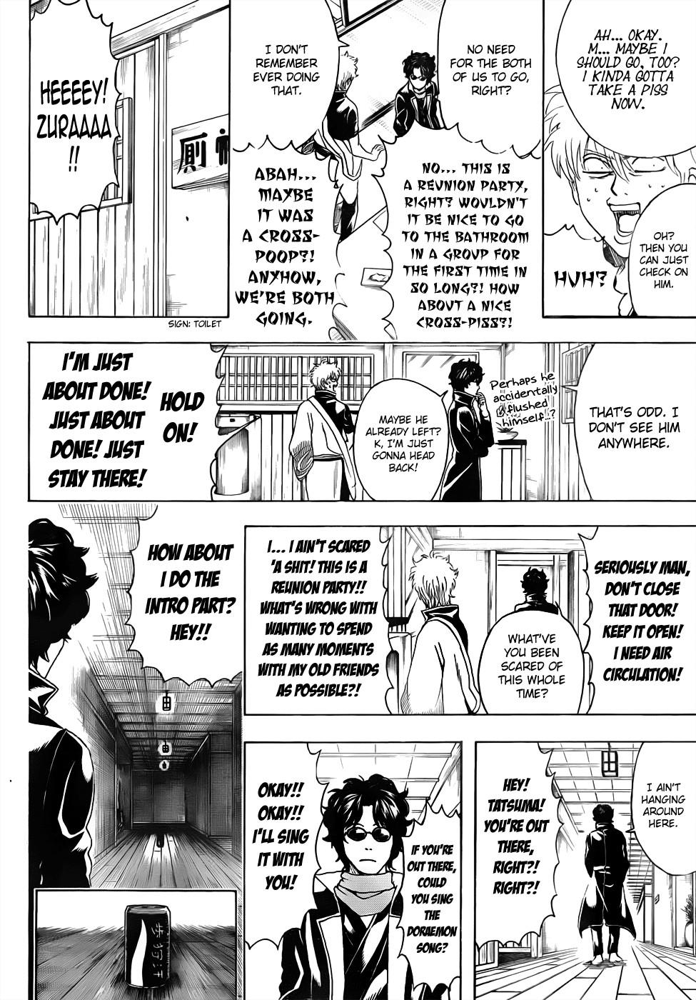 Gintama Chapter, 454 image 006