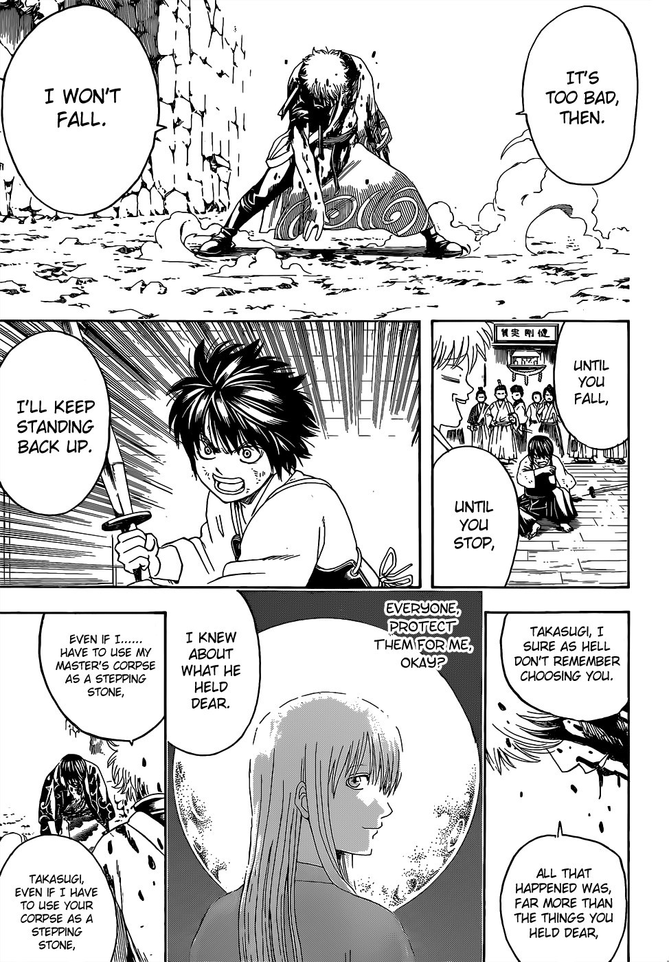 Gintama Chapter, 520 image 017