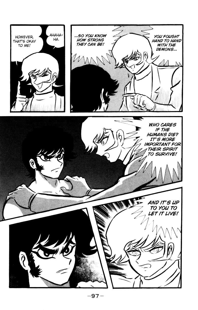 Devilman, Chapter 4 image 089
