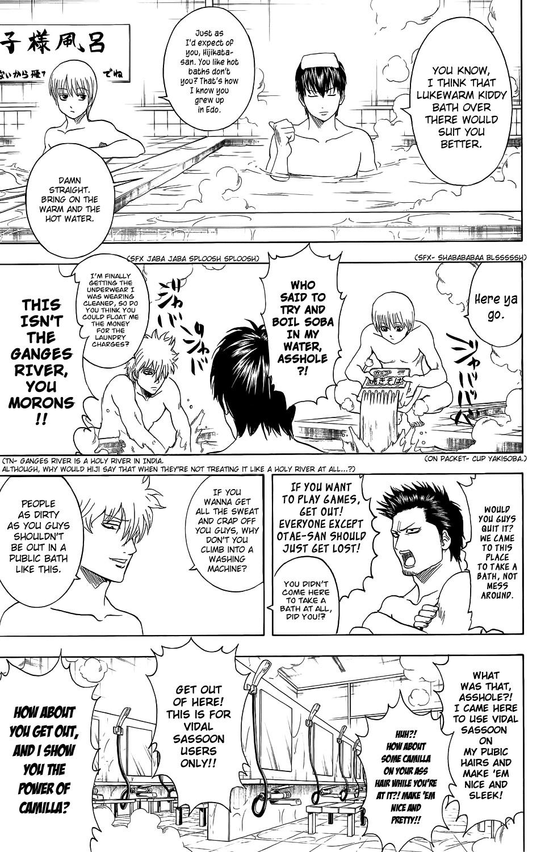 Gintama Chapter, 334 image 006