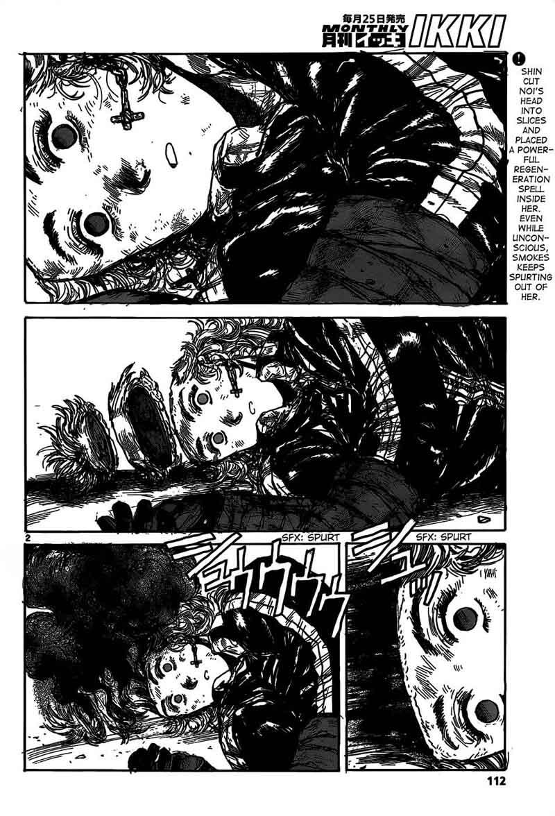 Dorohedoro, Chapter 113 image 004