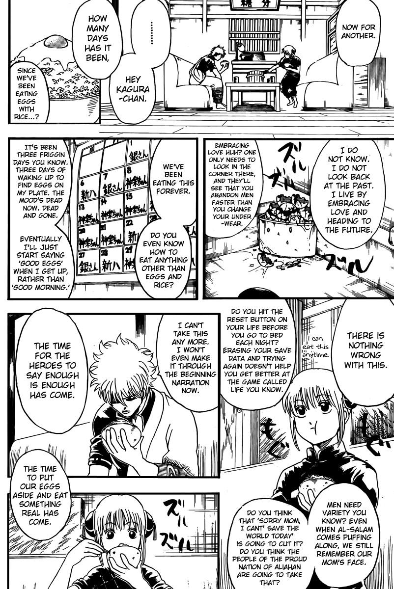 Gintama Chapter, 280 image 002