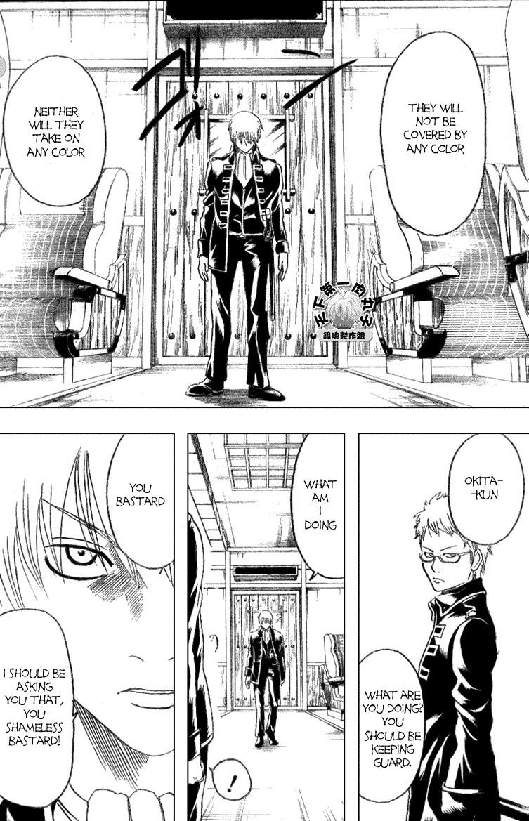 Gintama Chapter, 161 image 019