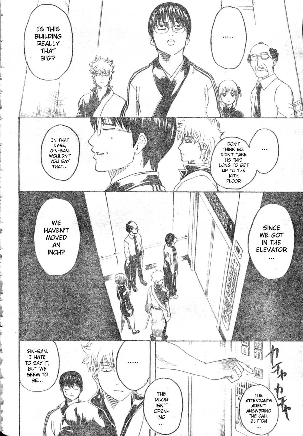 Gintama Chapter, 253 image 004