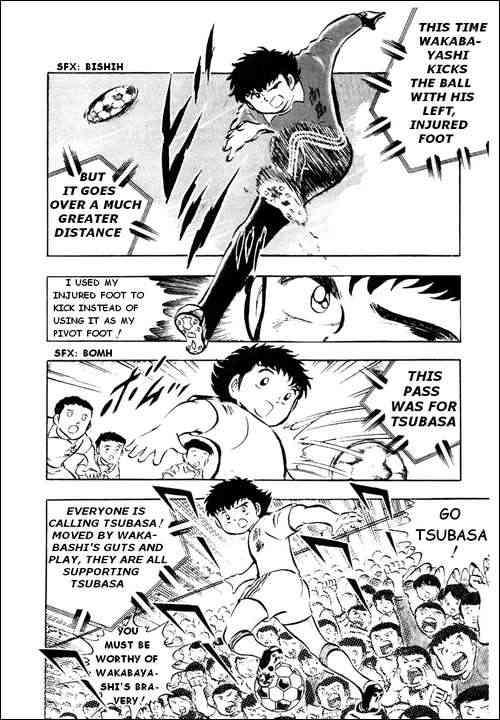 Captain Tsubasa, Chapter 14 image 043