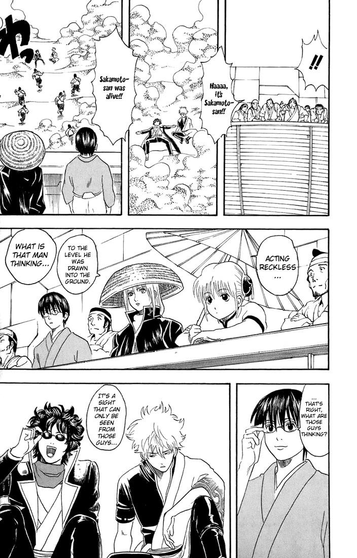 Gintama Chapter, 27 image 020