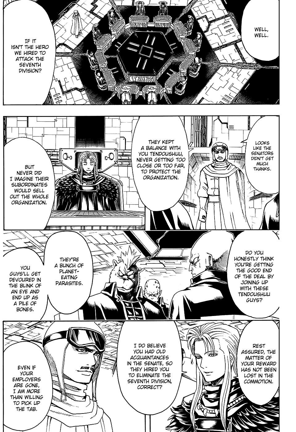 Gintama Chapter, 555 image 011