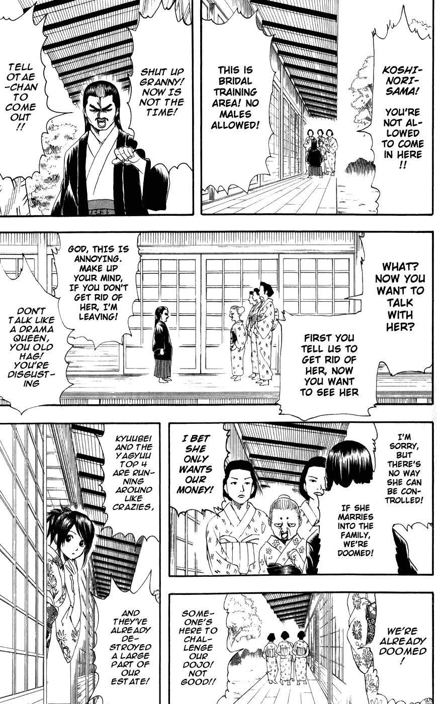 Gintama Chapter, 118 image 007