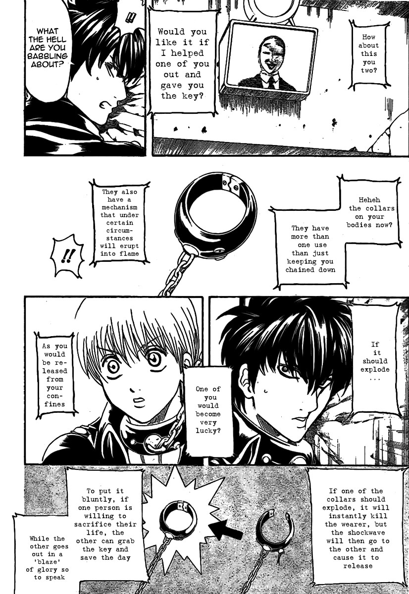Gintama Chapter, 233 image 010
