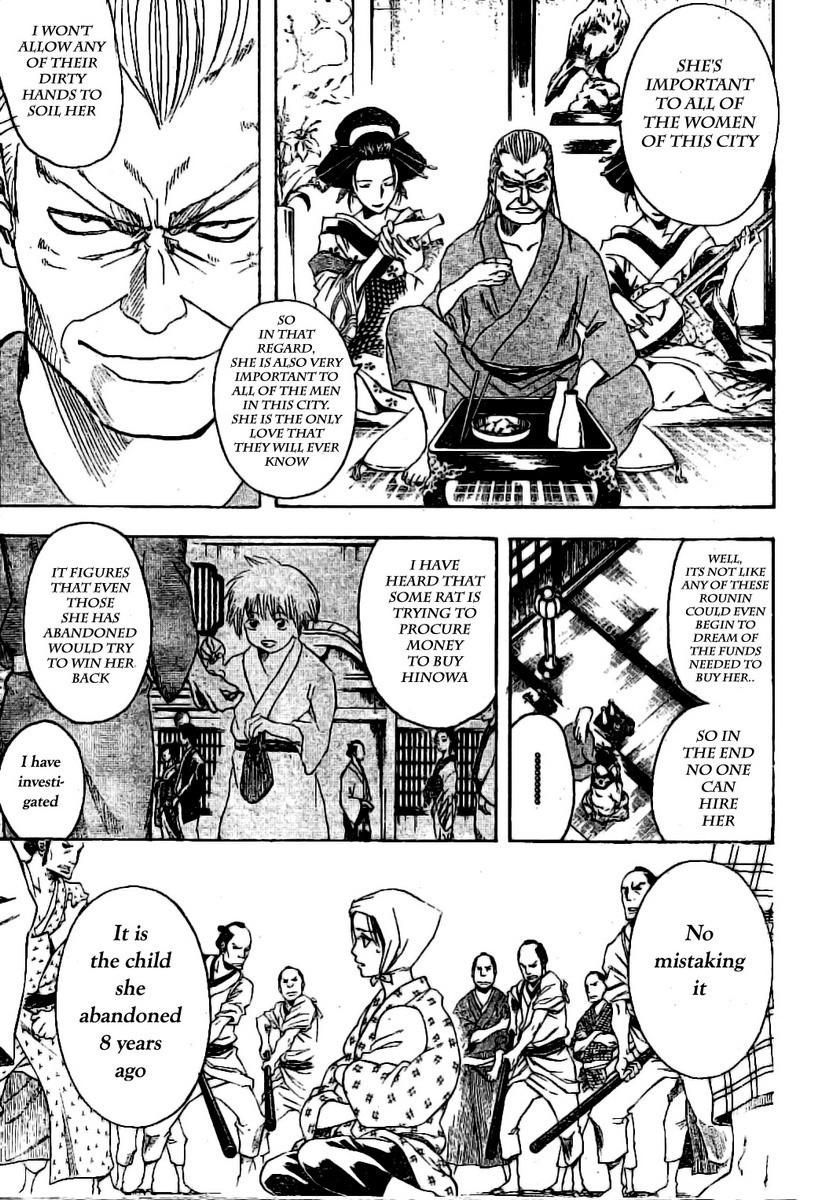Gintama Chapter, 211 image 007
