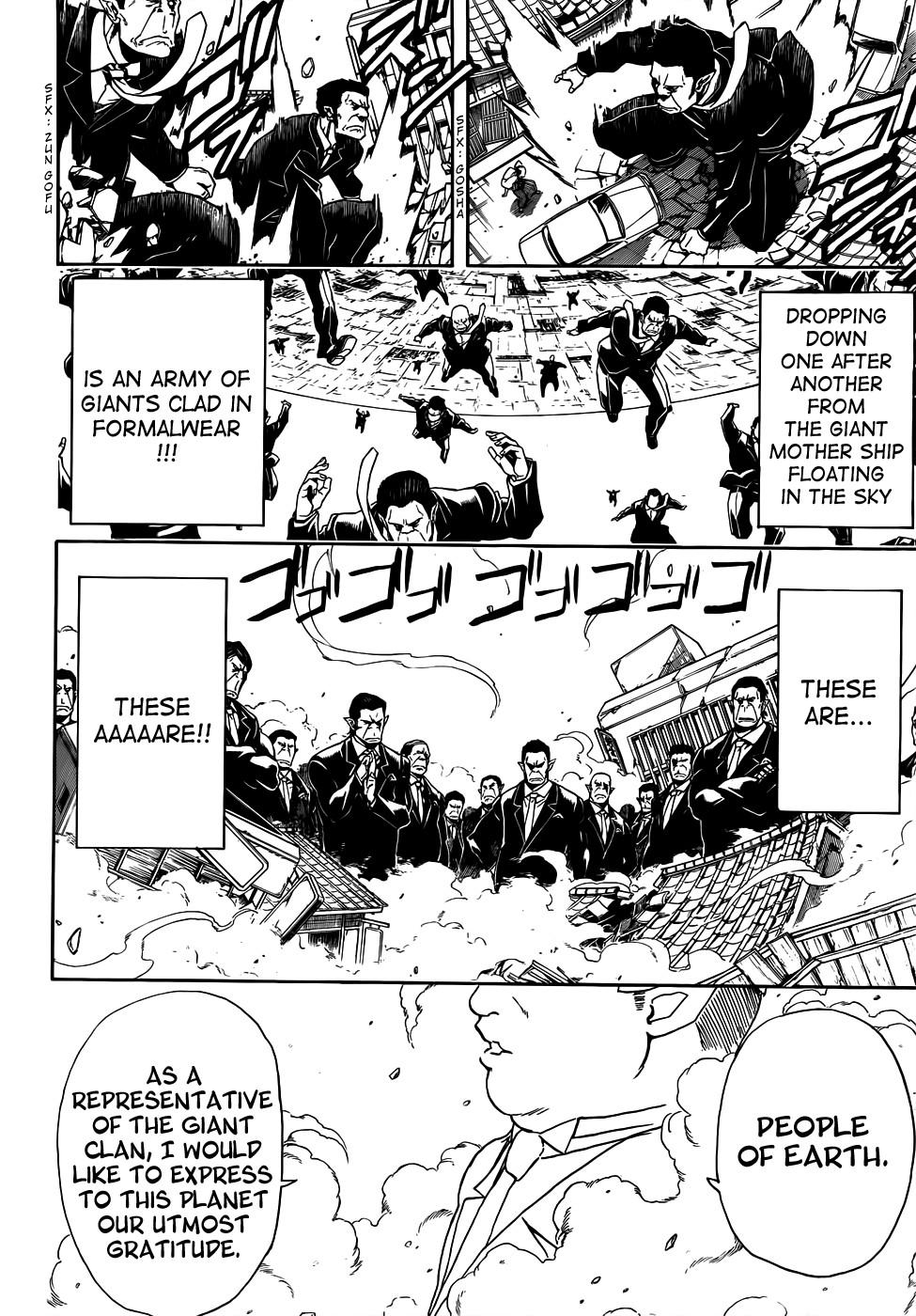 Gintama Chapter, 422 image 006