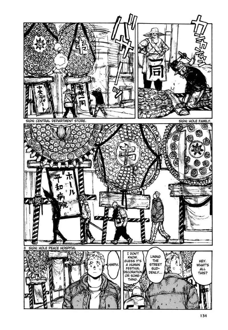 Dorohedoro, Chapter 99 image 008