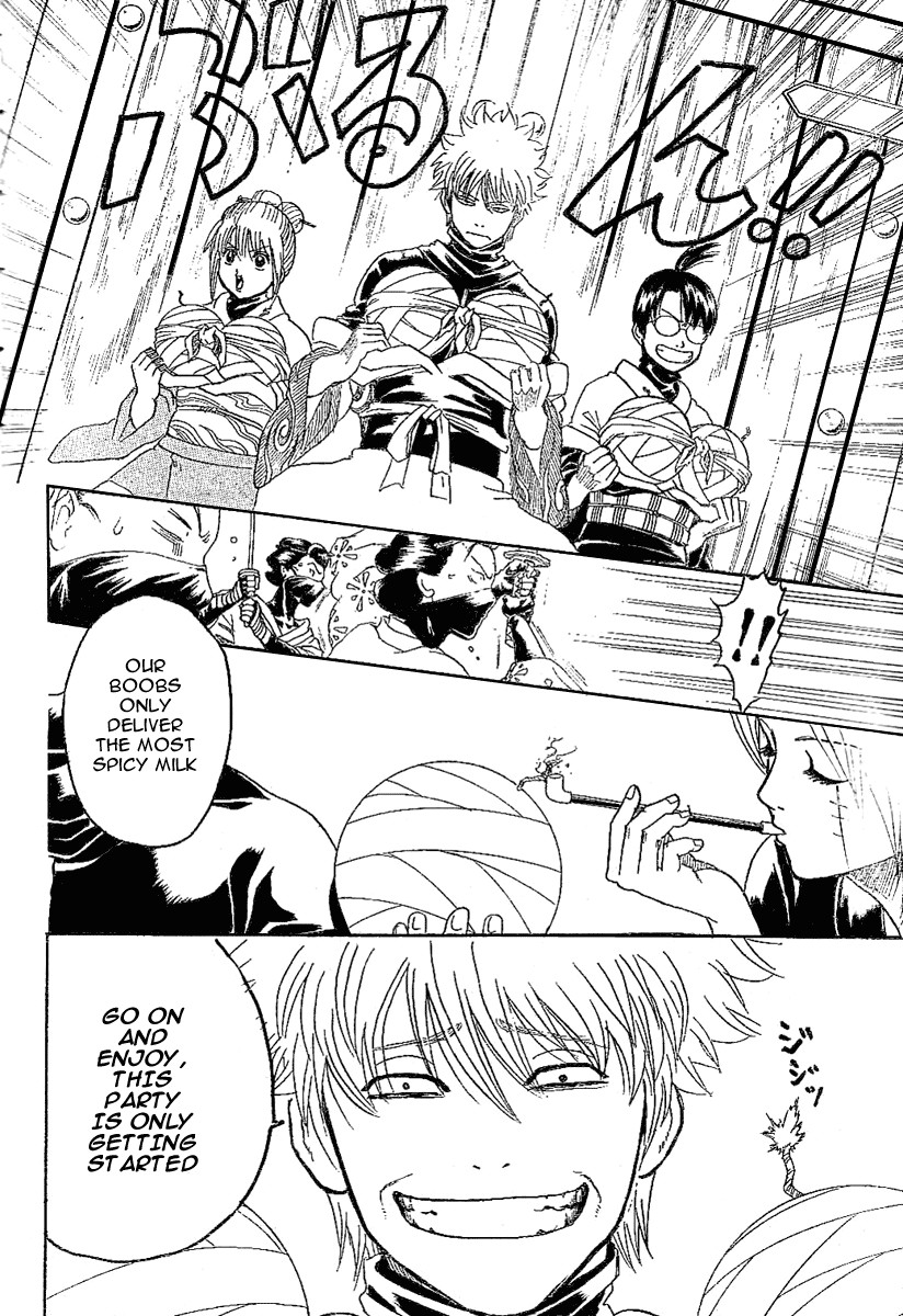 Gintama Chapter, 216 image 007