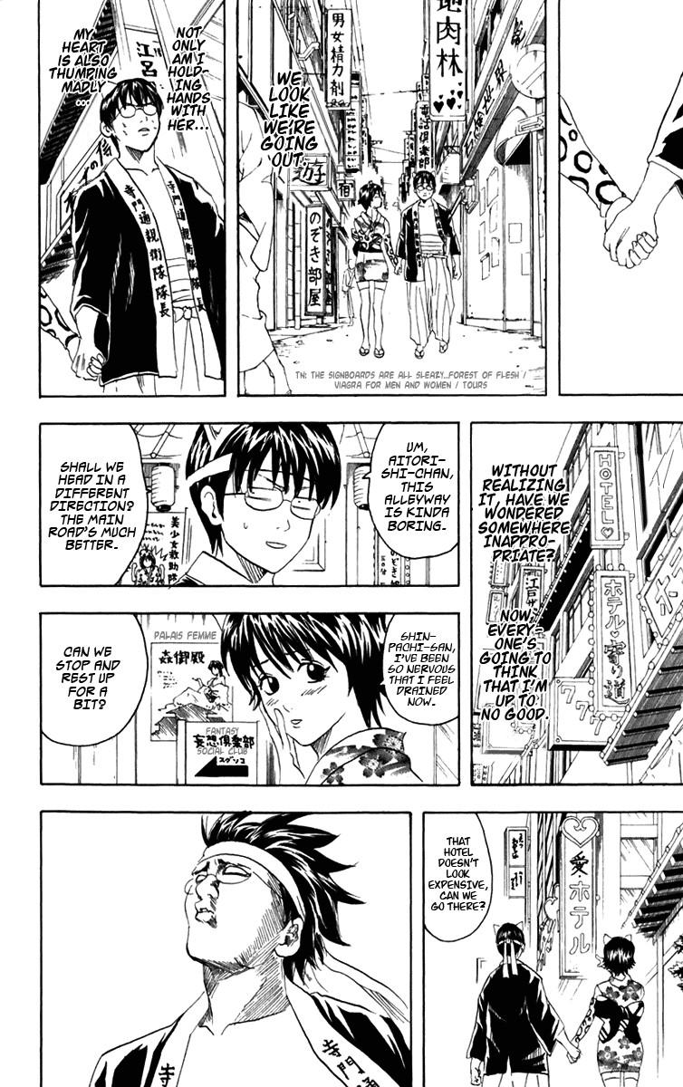 Gintama Chapter, 86 image 017